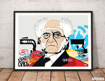 Colorful Pop Art canvas portrait of David Ben-Gurion on a graffiti, street art background