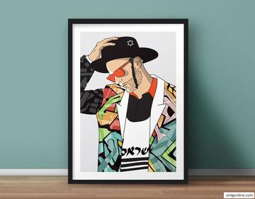 Judaica Pop Art of an Orthodox Jewish holding his hat and thinking